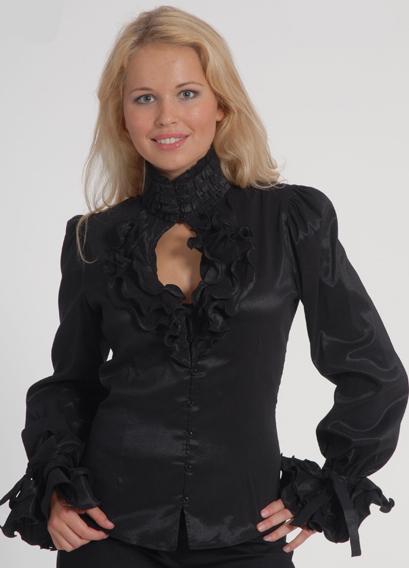 Блузка Со Стойкой Казань